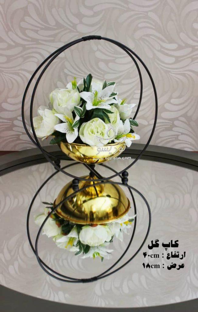 کاپ-گلهای-سفید